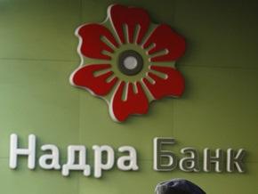 С июня Надра начнет выплату вкладчикам 20% суммы депозитов
