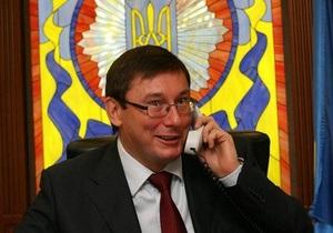 В Окружном админсуде не подтвердили информацию о наличии решения о незаконном назначении Луценко