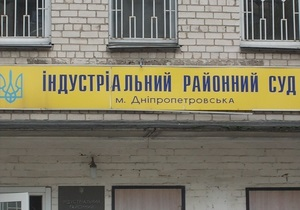 Гособвинитель: Один из днепропетровских террористов полностью признал свою вину