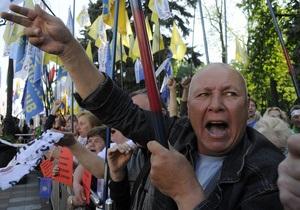 Съезд Батьківщини постановил поддержать акции протеста