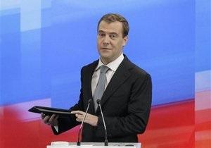 Медведев согласился возглавить Единую Россию на выборах в Госдуму