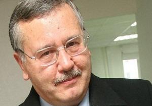 Гриценко заявил, что Украина будет присутствовать на вручении Нобелевской премии мира