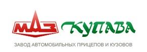 РУП  Беларуснефть  поставлена партия передвижных аварийно-ремонтных мастерских