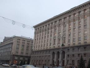 Подготовлен список символов Киева, которые станут платными в названиях фирм