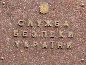 СБУ разоблачила схему вывода из страны 250 млн гривен