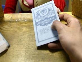 Ъ: Кабмин не будет индексировать вклады Сбербанка СССР