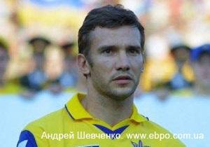 Андрей Шевченко:  Хочется в жизни добиваться максимума