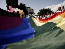 Первый в Болгарии гей-парад забросали камнями