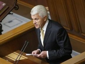 Литвин предложил блокировать депутатам зарплату за блокирование работы Рады