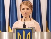 Тимошенко: Госдума РФ неадекватно отреагировала на награду Киркорову