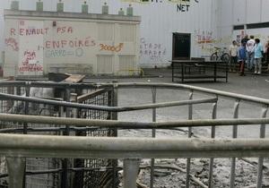 Во Франции рабочие захватили завод