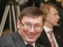 Вчерашнее решение Генпрокуратуры рассмешило Луценко