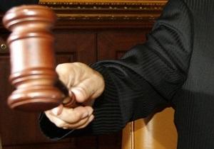 Украина заняла 87-е место в Индексе верховенства права, который оценивал 97 стран
