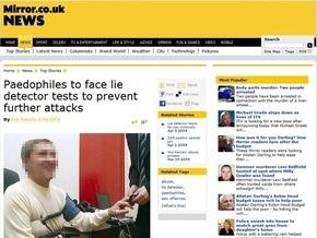 У Черновецкого считают политической провокацией скандал с его фото в Daily Mirror