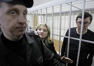 Жена Луценко удивлена реакцией Минздрава на ее заявления о здоровье мужа
