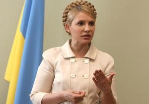 Тимошенко решила перерегистрировать своих депутатов