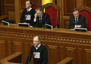 Верховна Рада. Оппозиция рассказала о плане действий в Верховной Раде