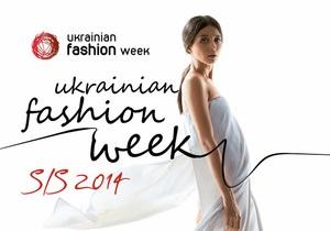 Лицом Ukrainian Fashion Week S/S 2014 стала Эвелина Мамбетова