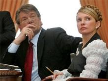 Ющенко попросил у Тимошенко денег на строительство Днестровской ГАЭС