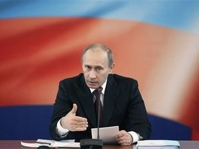 FT: Путин прощает Украине неустойку за газ
