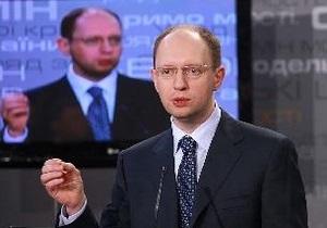 Яценюк хочет, чтобы чиновники отчитывались об отдыхе за границей