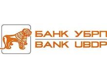 Универсальный Банк Развития и Партнерства (УБРП) объявляет о начале долгосрочного партнерства с клиникой «Охмадет», целью которого является предоставление комплексной помощи Национальной детской больнице