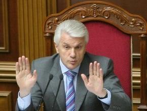 НУ-НС трещит по швам: Литвин призвал фракцию не втягивать Раду в свои разборки
