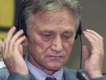 В Гааге начался суд над бывшим югославским генералом