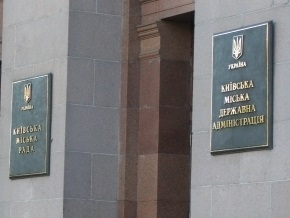 Киевский завод прекращает производство продукции для инвалидов