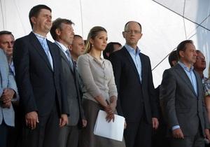 НРУ обнародует список кандидатов в депутаты от Объединенной оппозиции 30 июля