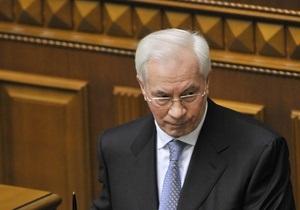 Азаров: Работа над проектом госбюджета-2010 завершена. Документ направляют в Раду