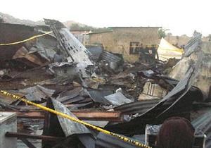 В Венесуэле легкий самолет упал на жилой поселок: семь человек погибли
