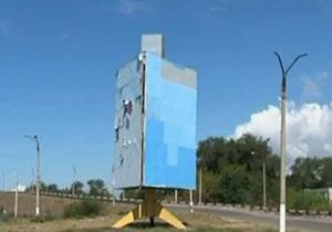 Милиция никак не отреагировала на демонтаж скандальных билбордов в Днепродзержинске