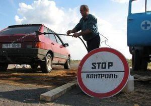 Вспышка сибирской язвы в Запорожской области: 26 человек проходят лечение