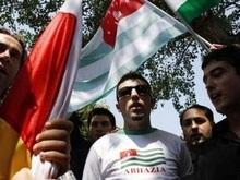 Народный сход Абхазии обратился к России с призывом признать независимость республики
