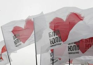УНП сообщила об ограблении офиса БЮТ в Ровно