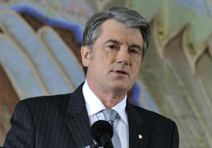 Ющенко прокомментировал поражение на выборах