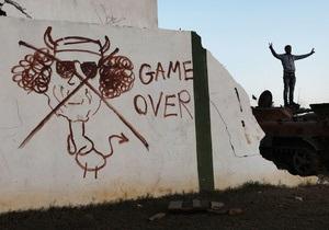 Ливийские силовики конфисковали у сторонников Каддафи свыше 100 танков и 26 РПГ