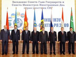 В Кишиневе завершился саммит СНГ. Председательство перешло к России