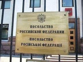 Россия выступает против высылки дипломатов в украинско-российских отношениях