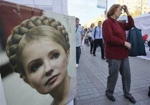 МИД: Тимошенко привыкла, что ей годами удавалось ставить себя над правилами и правдой
