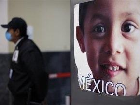 Президент Мексики: Вспышка свиного гриппа под контролем