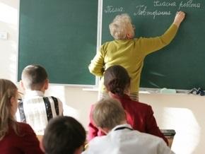 Крымские чиновники незаконно потратили миллион, выделенный учителям