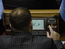 Система Рада будет распознавать депутатов по сердечному ритму