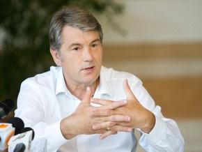 Ющенко поручил не выпускать из страны должников Надра и Укрпромбанка