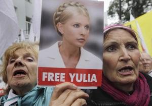 Тимошенко в восьмой раз отказалась прибыть на суд