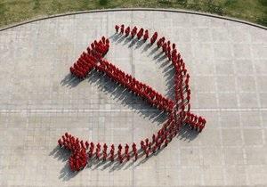 В Китае открылся 18-й съезд Компартии