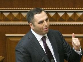 Депутат от БЮТ намерен лишить имущества редактора України молодої