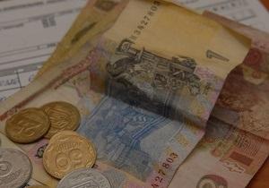 Эксперт считает необоснованным повышение тарифов на ЖКУ в Киеве