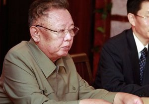 МИД Британии: Смерть Ким Чен Ира может быть поворотной точкой для КНДР